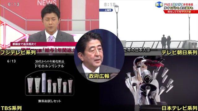 20131209_安倍会見13