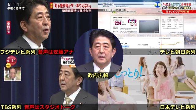 20131209_安倍会見14