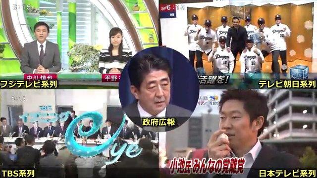 20131209_安倍会見15