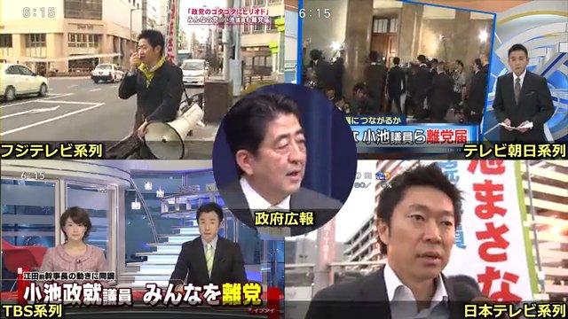20131209_安倍会見16