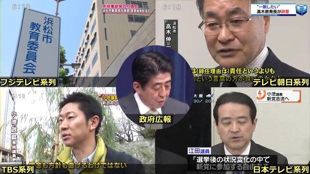 20131209_安倍会見17