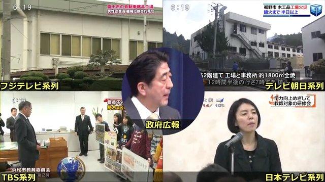 20131209_安倍会見18