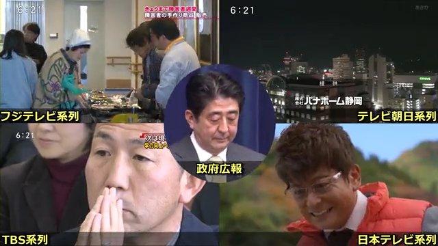 20131209_安倍会見19