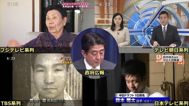 20131209_安倍会見20