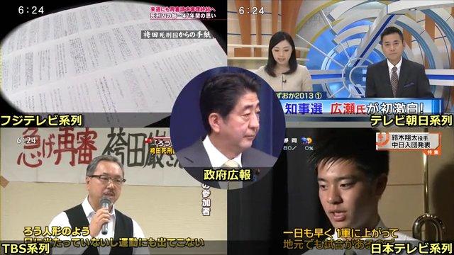 20131209_安倍会見21