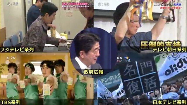 20131209_安倍会見22