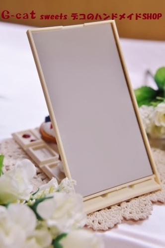 ベリーオムレット 板チョコミラー 表