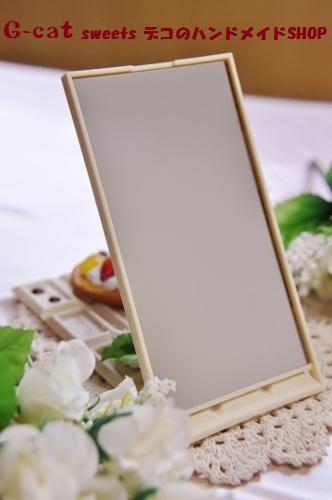フルーツオムレット 板チョコミラー 表