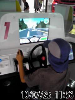 科学技術館 自動車運転