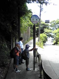 トトロの待つバス停