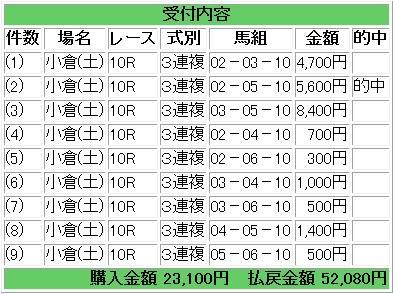 4_20110828084821.jpg