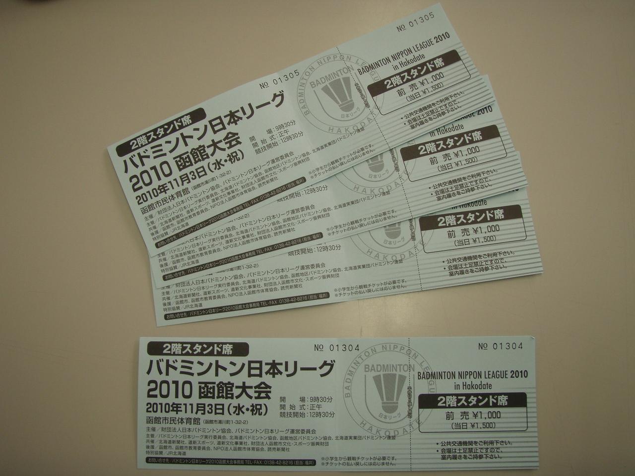 PA115776.jpg