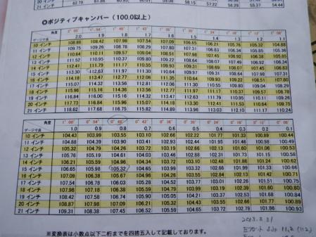 IMGP24220.jpg