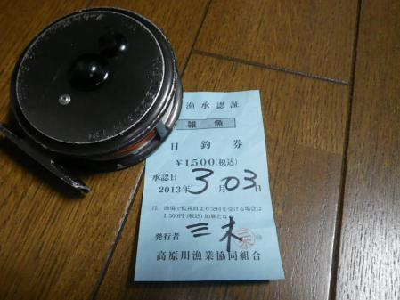 IMGP4047.jpg
