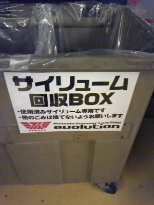 saibox.jpg