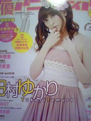 seiani201010.jpg