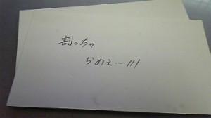 yasai5.jpg