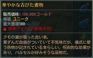item6.png