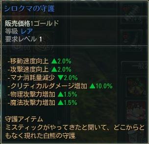 item7.png