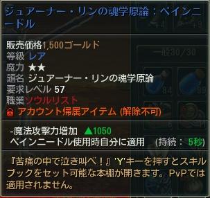 skill12.png