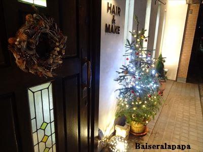 クリスマスDSC01281_R
