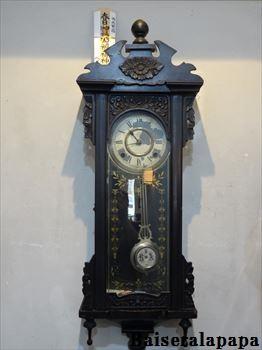 時計DSC02141_R