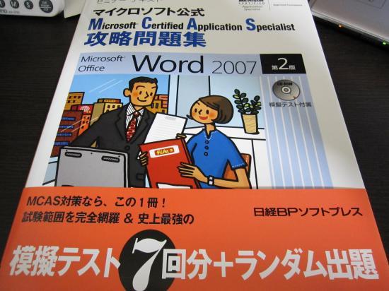 IMG_0438_convert_20100616193701.jpg