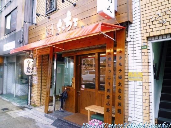 ちっちょ蒲生店01.06
