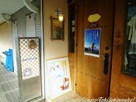 大仏プリン本舗本店01.08s