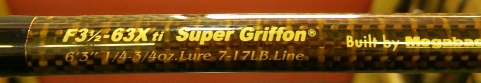 スーパーグリフォン1
