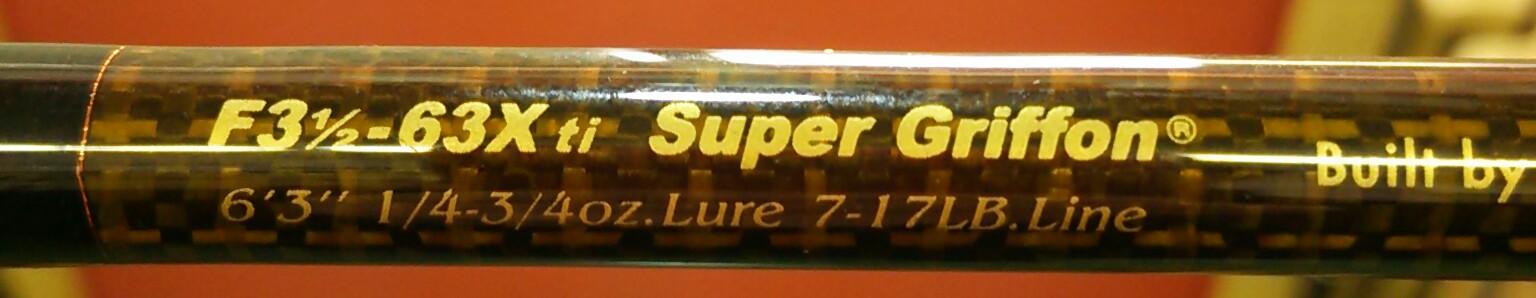 スーパーグリフォン2