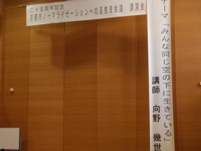 001_convert_20110216070120.jpg