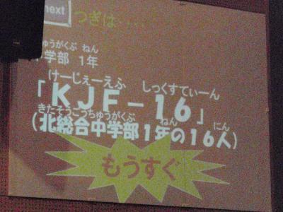 004_convert_20111120084919.jpg