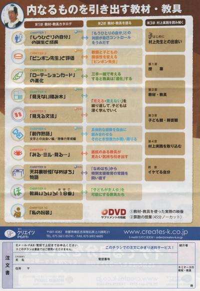 006_convert_20110118174151.jpg