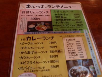 013_convert_20110216070428.jpg