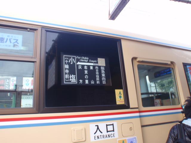 017_20120116065010.jpg