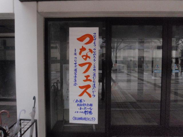 040_20111218195051.jpg