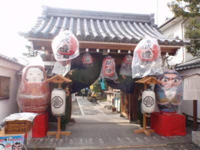 だるま寺1