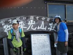 fuji-10 御来光山荘