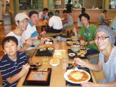 fuji-1+SA_convert_20111210071449