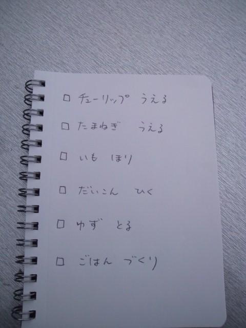 DSC_0829.jpg