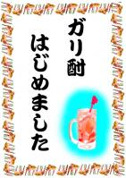20111113130437e2f_20111212182808.jpg