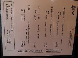 P1180482_R.jpg