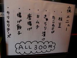 P1180484_R.jpg