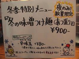 P2011165_R.jpg