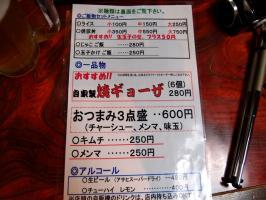 P3041175_R.jpg