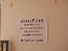 P3101416_R.jpg