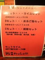 P3242419_R.jpg