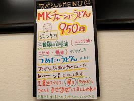P4280736.jpg