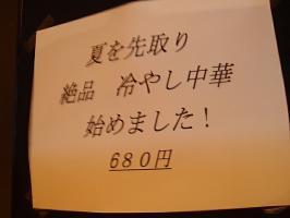P5191852.jpg